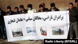 Гражданская акция протеста афганцев против талибов и ИГ. Кабул, 23 января 2015 года.
