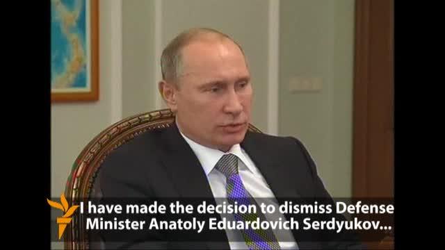 Demiterea ministrului rus al apărării de către președintele Putin