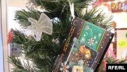 На Рождество испанские семьи потратили до тысячи евро