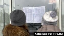 Списки погибших в аэропорту Ростова-на-Дону