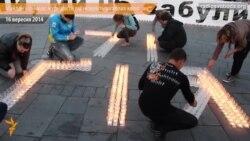 Майдан у свічках: журналісти вшанували загиблих колег