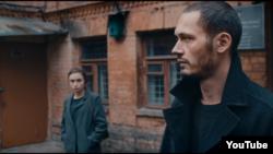 Скріншот з офіційного трейлеру фільму «Стрімголов» на YouTube