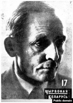 Янка Купала. («Чырвоная Беларусь», 1932)