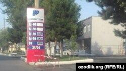 Газовая автомобильная станция в Андижане.