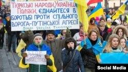 Акція на підтримку України у Варшаві, 23 листопада 2014 року