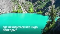 Вслед за статьей Озодлика на Нефритовом озере ликвидировали незаконные постройки