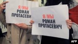 Акция с требованием освобождения Романа Протасевича в аэропорту Вильнюса. 23 мая 2021 года
