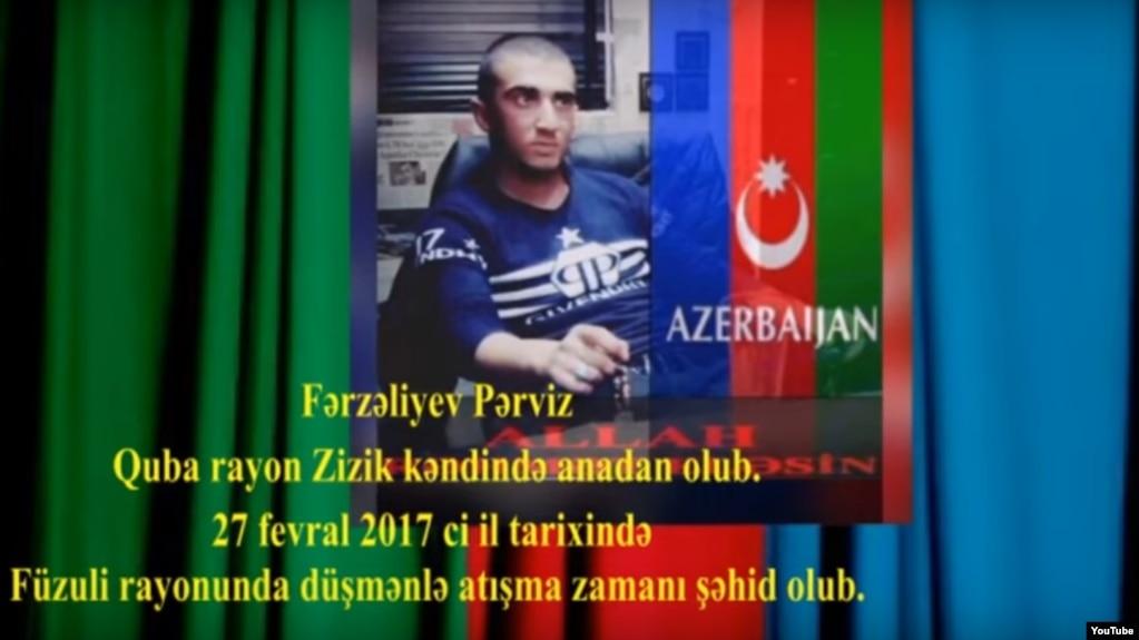 Pərviz Fərzəliyev