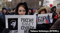Ռուսաստան - Բորիս Նեմցովի հիշատակին նվիրված երթը Սանկտ Պետերբուրգում, 25-ը փետրվարի, 2018թ․