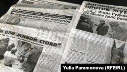 """Газета """"Новые колеса"""""""