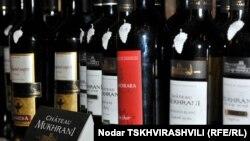 Վրացական գինիներ