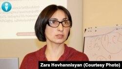 Заруи Оганесян