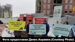 В Омске дольщики протестуют против банкротства компании-застройщика