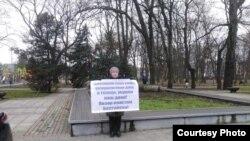 Пикет в Калининграде. Фото Сергея Дустина