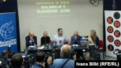 U Deklaraciji se jezik ne imenuje, već tvrdi da je jezik zajednički građanima Bosne i Hercegovine, Srbije, Crne Gore i Hrvatske