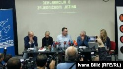 A Declaration on Common Language concerning four Balkan states is presented to the media in Sarajevo on March 30.