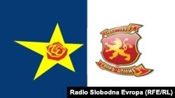 Илустрација - Партиско лого на ВМРО-ДПМНЕ и на СДСМ.