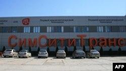 "Здание компаний ""СимСитиТранс"" и телеканала ATR"