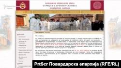 Повик на повардарската епархија за одење во црква место на гробишта за Задушница