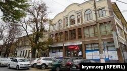 Территориальный фонд ОМС на улице Карла Маркса, Симферополь