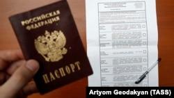 Паспорт гражданина России и избирательный бюллетень, напечатанный к назначенным на 18 марта президентским выборам. Москва, 9 февраля 2018 года.