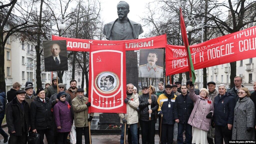 Поклонники «Великого Октября» в Минске, 7 ноября 2018 года