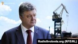 Украин президенти Петро Порошенко