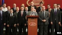 Прес конференција на Влада.