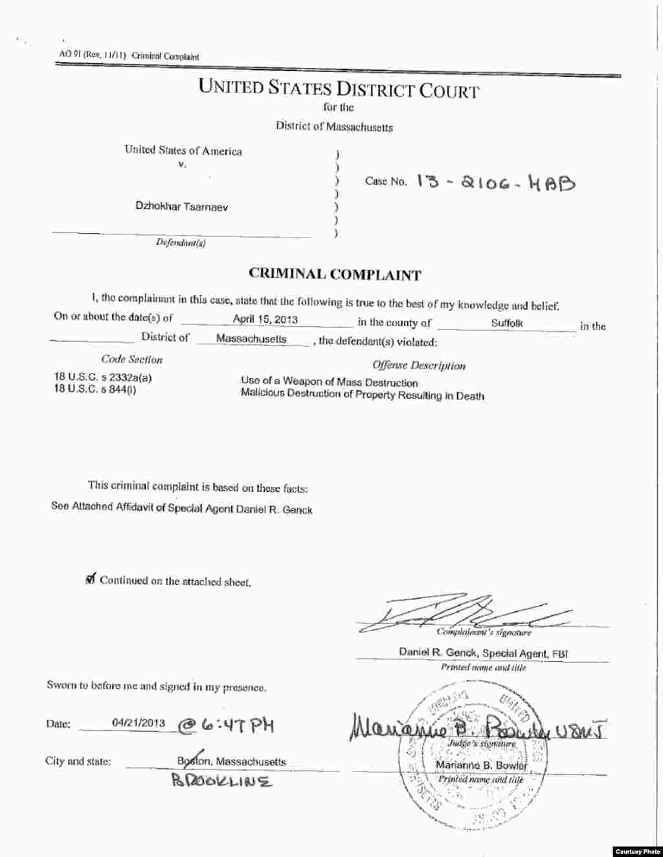 Dzhokhar Tsarnaev Imputation
