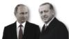 """Путин и Эрдоган: система """"свой – чужой"""""""