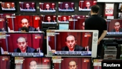 Тхэ Ен Хо на экранах южнокорейских телевизоров.