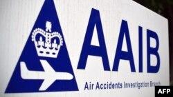 Аналіз записів «чорних скриньок» рейсу MH17 здійснюється у Фарнборо на південному заході Лондона в офісі Air Accidents Investigation Branch (AAIB)