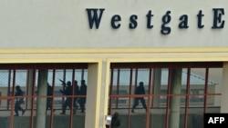 مرکز تجاری وستگیت در نایروبی که مورد حمله الشباب قرار گرفت