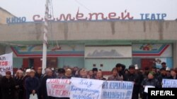 Оштогу митинг, 23-март, 2010-жыл.