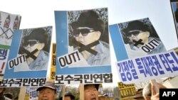 В Сеуле протестуют против угроз Пхеньяна