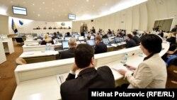 Parlamentarna skupština BiH, ilustrativna fotografija