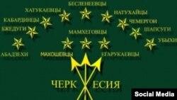 Адыгский (черкесский) флаг