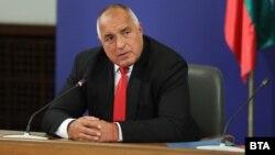 بویکو بوریسوف