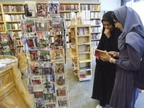 A slimmer choice: women browse a Tehran bookshop (file) (AFP)