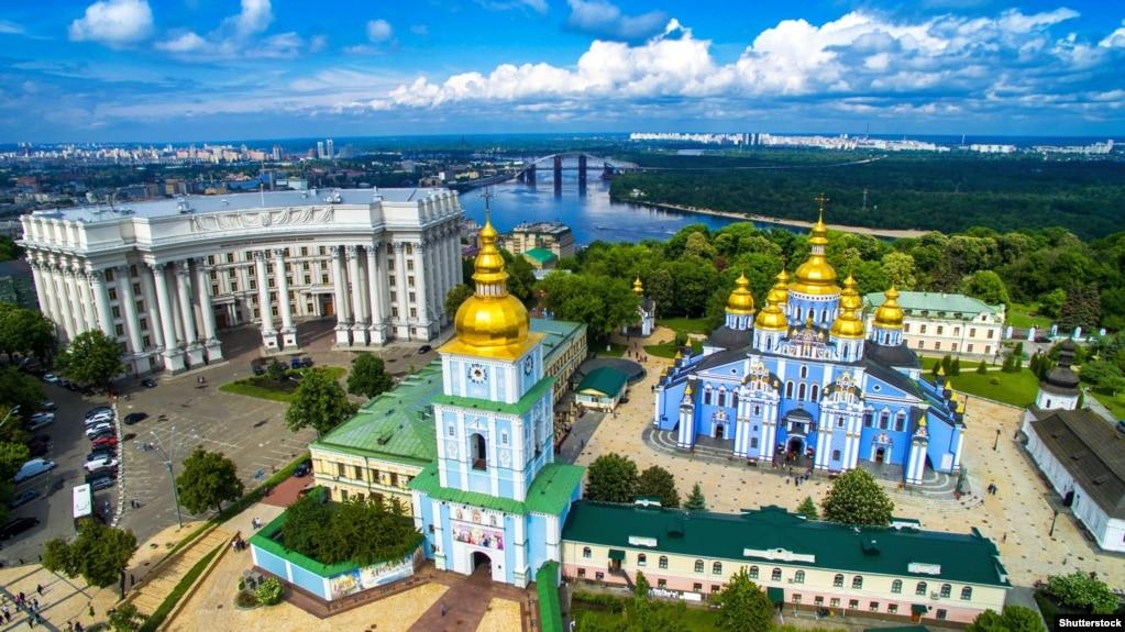 Будівля МЗС, Михайлівський монастир, Київ, столиця України