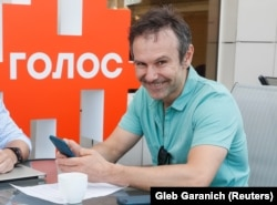 """Svyatoslav Vakarchuk: """"We are determined to come to power."""""""