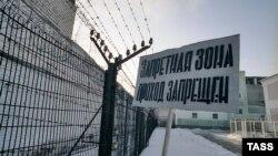 Тюрьма в городе Самаре. Иллюстративное фото.
