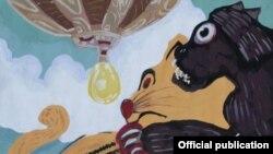 ԱՄՆ-ից 9-ամյա Ալբերտ Բալյանի «Մի կաթիլ մեղր» հաղթող նկարը