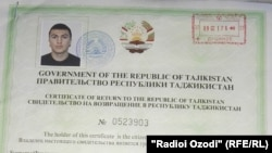 Документ, который получил Алишер в консульстве Таджикистана в Стамбуле