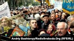 Բողոքի ցույցը Ուկրաինայի խորհրդարանի հանձնաժողովների շենքի մոտ, Կիեւ, 4-ը հոկտեմբերի, 2010թ.
