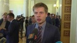 Гончаренко: Може вдатись зняти недоторканність із депутатів саме з 2020 року