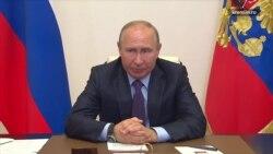 Владимир Путин о сайте Госуслуги
