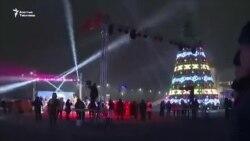 В Бишкеке зажгли главную елку страны