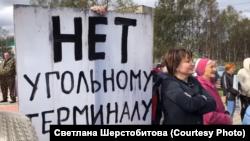 Митинг в Заветах Ильича. 20 сентября 2020 года