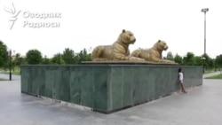 Сквер «Йулбарслар Хиёбони» в Самарканде